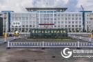 国泰安携手黑龙江生态工程职业学院,全面助力教学诊改工作