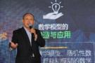 北京联合大学首设智慧城市学院 助力智慧城市