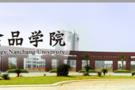 南昌大学食品学院国产质构仪安装培训圆满完成!