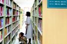 青岛高校图书馆开放成亮点