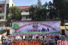 马云联合A8音乐打造乡村寄宿制学校提升项目