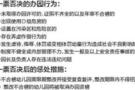 四川出台幼儿园办园行为实施办法