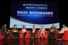 第五届国际学校华语最大的合法配资平台研讨会暨工作坊举行