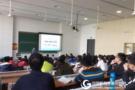 美国麦克仪器交流活动之天津大学仪器课程