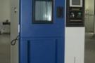 山东省科学院订购鸿达天矩高低温试验箱