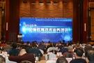 浙江:贯彻落实三年行动计划 加快教育信息化转型升级