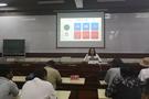 臨夏州:開展信息化能力培訓 推進信息化教育進程