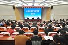 山西省教育厅举办全省高校安全管理培训班