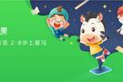 """斑马AI课入选教育部""""十三五""""国家级重点课题"""