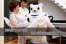 现实版大白来了 日本研发护理机器人