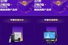 讯飞A.I.学习系列产品获得年度优选教育大奖