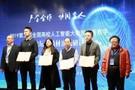 实至名归!OPEN AI LAB荣膺2019全国高校人工智能与大数据实验室建设领军企业奖