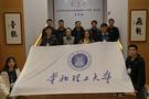 華北理工大學劉曉平書記帶隊赴張家口調研冬奧志愿者工作