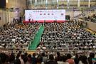 """2018首届""""米芾杯""""国际青少年书法大赛在镇江举行"""
