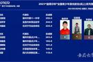 安徽宿州选手激光射击赛勇夺全国桂冠