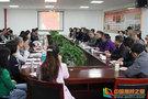 全国石油高校图书馆联盟2018年年会在长江大学召开