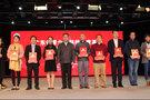 广东交通职业技术学院再成立两家省级青少年科技教育基地