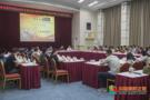 國家自然科學基金委員會重慶地區聯絡網工作會在西南大學舉行