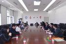 """东北大学副校长徐峰参加""""不忘初心、牢记使命""""主题教育专题调研"""