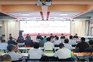 陇东学院召开2019—2020学年第二学期第二次教学工作例会