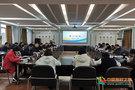 乐山师范学院学工部组织召开学工论坛