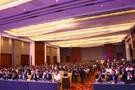 互相成就 鸿合科技2018教育生态伙伴大会