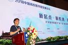 国际视野下中国一流大学图书馆如何建设?