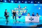 全新視角解讀中國文化 聯想公開課新學期揚帆起航!