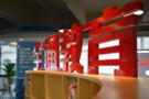 全通教育借助Ed-SaaS服务入口,打造智慧校园应用生态圈