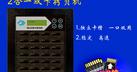 商务型SD卡TF卡双卡拷贝机1拖15口SD卡复制机