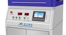 纳米纤维过滤材料面膜基材全能型静电纺丝设备E05-002