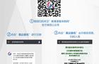 第三屆京津冀中小學體育教學改革高峰論壇