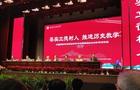 中教啟星助力歷史教學轉型,2019歷史年會技術成主流