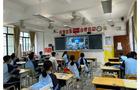 开学季——大班拆小班,希沃互动录播派上大用场!