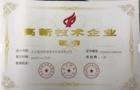核桃编程获国家高新技术企业认证,规模化因材施教助力教育普惠