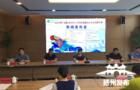 國內首次U系列青少年龍舟賽將在揚舉行