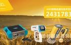 地物光谱仪最新研究应用进展交流会