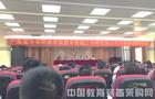 国泰安参加广东中职教学管理高级研修班