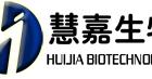 隆重推出美国原装进口不同品牌的ELISA试剂盒