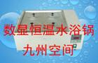 中国实验室仪器领域发展前景分析