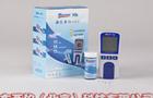 直销便携式血红蛋白分析仪wi92813