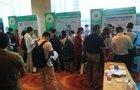 2017上海国际智慧教育及在线课堂展4月在沪举办