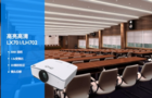 明基激光投影机 助力高教市场