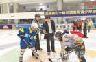 冰球友谊赛助力深哈尔滨校园合作