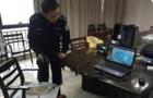 形创中国3D扫描仪成功应用刑侦法医领域