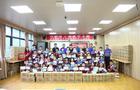 珠海大爱科技走进拱北小学开展爱心捐赠公益活动——守护儿童光明,托起少年未来