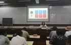 临夏州:开展信息化能力培训 推进信息化教育进程