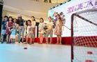 北京青少年冰雪主题教育实践活动开启
