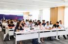 """让AI启程--AI赋能产业升级:金融科技专场""""活动在津举行"""