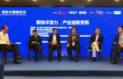 沈沛鸿:AI赋能将引领未来教育发展